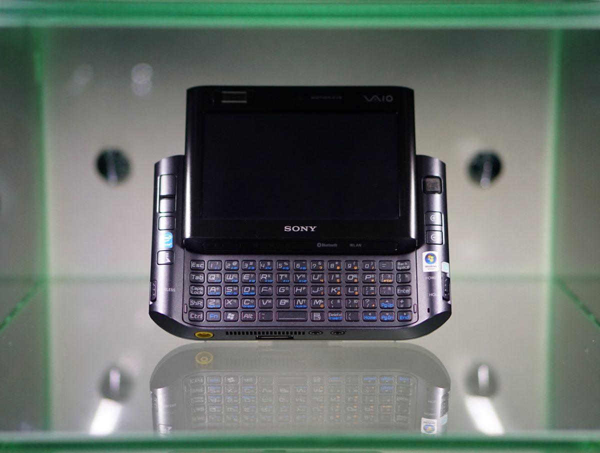 Sony UX1XRN benchmarks